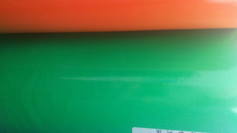 Yeşil PVC Branda